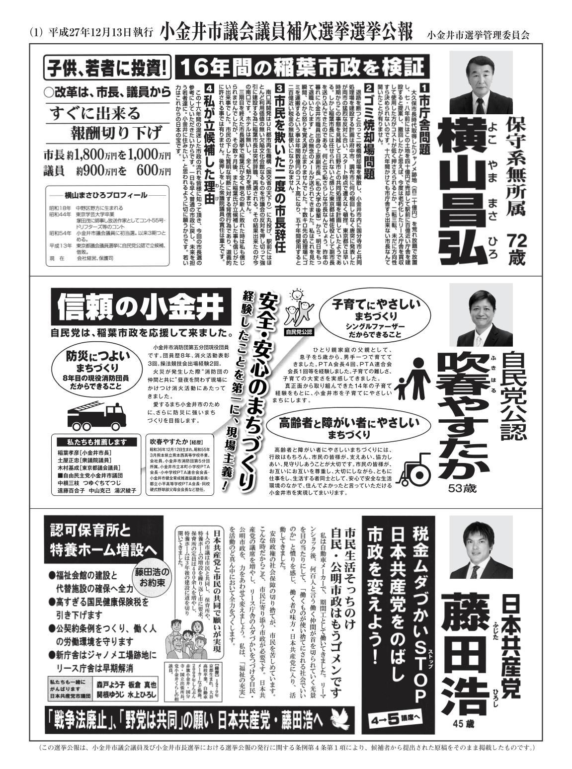 kouhou_shigi1